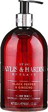 Parfums et Produits cosmétiques Savon liquide pour les mains, Poivre noir et ginseng - Baylis & Harding Black Pepper & Ginseng Hand Wash