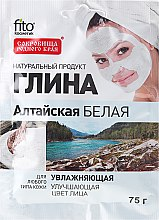 Parfums et Produits cosmétiques Argile blanche d'Altaï pour visage et corps - FitoKosmetik