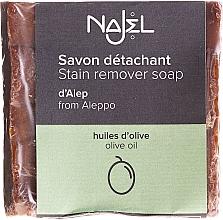 Parfums et Produits cosmétiques Savon détachant d'Alep - Najel Aleppo Soap