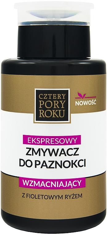 Dissolvant de vernis à ongles fortifiant express au riz violet - Cztery Pory Roku