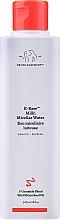 Parfums et Produits cosmétiques Eau micellaire - Drunk Elephant E-Rase Milki Micellar Water