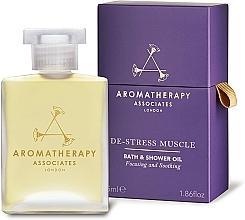 Parfums et Produits cosmétiques Huile de bain et douche à l'huile de lavande - Aromatherapy Associates De-Stress Muscle Bath & Shower Oil