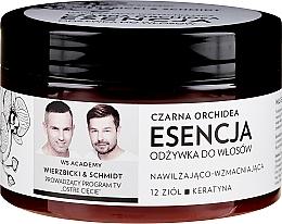 Parfums et Produits cosmétiques Conditionneur essence hydratant et fortifiant, Orchidée noire - WS Academy Black Orchid Nourishing Essence