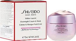 Parfums et Produits cosmétiques Crème et masque nuit éclat pour visage - Shiseido White Lucent Overnight Cream & Mask