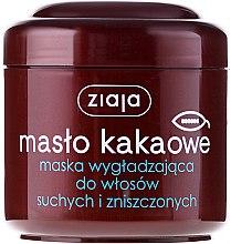 Parfums et Produits cosmétiques Masque au beurre de cacao pour cheveux - Ziaja Mask for Dry and Damaged Hair