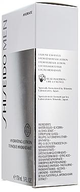 Tonique hydratant - Shiseido Men Hydrating Lotion — Photo N4