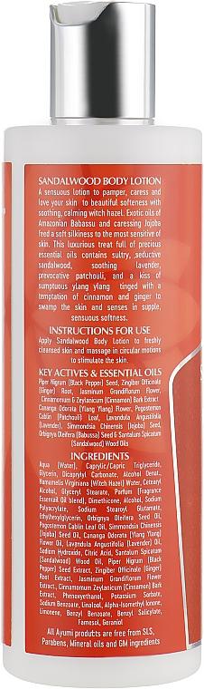 Lotion végane à l'huile de bois de santal pour corps - Ayumi Sandalwood & Ylang Ylang Body Lotion — Photo N2
