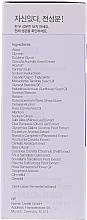 Sérum à l'acide hyaluronique pour visage - Isoi Acni Dr. 1st Oil Control Clearing Essence — Photo N3
