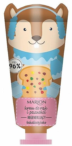 Crème à l'huile de macadamia pour mains, Gâteau aux fruits - Marion Funny Animals Hand Cream