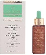 Parfums et Produits cosmétiques Sérum raffermissant au collagène et acide hyaluronique pour le buste - Collistar Attivi Puri Collagene + Acido Ialuronico