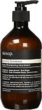Parfums et Produits cosmétiques Après-shampooing à l'huile d'amande douce et beurre de karité - Aesop Nurturing Conditioner