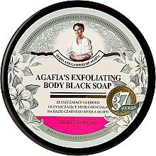Parfums et Produits cosmétiques Savon noir exfoliant - Les recettes de babouchka Agafia Herbes et Tisanes