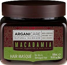 Parfums et Produits cosmétiques Masque à l'huile d'amande douce pour cheveux - Arganicare Silk Macadamia Hair Mask