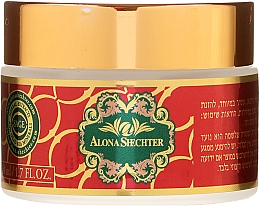 Crème de nuit au jus d'aloe vera - Alona Shechter Night Cream — Photo N2