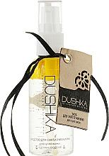 Parfums et Produits cosmétiques Démaquillant à l'huile d'avocat pour peaux sèches - Dushka