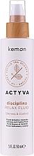 Parfums et Produits cosmétiques Spray-fluide anti-frisottis - Kemon Actyva Disciplina Relax Fluid