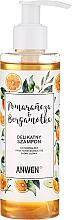 Parfums et Produits cosmétiques Shampooing délicat pour le cuir chevelu normal et gras, Orange et bergamote - Anwen Orange and Bergamot Shampoo