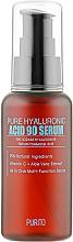 Parfums et Produits cosmétiques Sérum à l'acide hyaluronique pour visage - Purito Pure Hyaluronic Acid 90 Serum