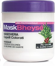 Parfums et Produits cosmétiques Masque au beurre de karité pour cheveux - Renee Blanche Mask Bheyse