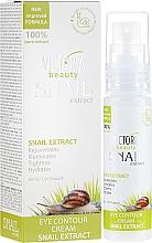 Crème contour yeux anti-rides à l'extrait de mucus d'escargot - Victoria Beauty Snail Eye Contour Cream — Photo N1