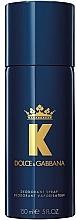 Parfums et Produits cosmétiques Dolce&Gabbana K By Dolce&Gabbana - Déodorant