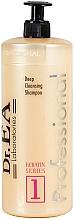 Parfums et Produits cosmétiques Shampooing à la kératine - Dr.EA Keratin Series 1 Deep Cleansing Shampoo