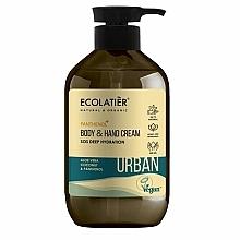 Parfums et Produits cosmétiques Crème à l'aloe vera et panthénol pour main et corps - Ecolatier Urban Moisturizing Body & Hand Cream
