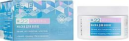 Parfums et Produits cosmétiques Masque à l'huile de macadamia pour cheveux - Estel Winteria Beauty Hair Lab Mask
