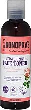 Parfums et Produits cosmétiques Lotion tonique à l'eau de rose et extrait de camomille pour visage - Dr. Konopka's Face Moisturizing Toner