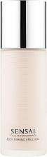 Parfums et Produits cosmétiques Émulsion raffermissante pour le corps - Kanebo Sensai Cellular Performance Body Firming Emulsion
