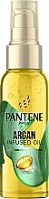 Parfums et Produits cosmétiques Huile à l'huile d'argan pour cheveux - Pantene Pro-V Argan Infused Hair Oil
