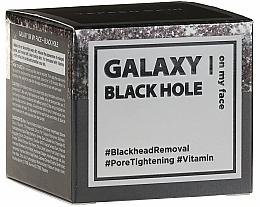 Masque scintillant peel-off pour visage - Yeppen Skin Galaxy Black Hole Mask Peel-off — Photo N1