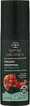 Parfums et Produits cosmétiques Sérum bio régénérant et nourrissant en profondeur pour cheveux, Argousier bio - Fratti NB Karelia Organica