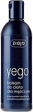 Parfums et Produits cosmétiques Lotion corporelle - Ziaja Body lotion for Men