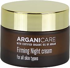 Parfums et Produits cosmétiques Crème de nuit raffermissante - Arganicare Shea Butter Firming Night Cream