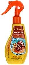 Parfums et Produits cosmétiques Huile solaire SPF 18 - My caprice