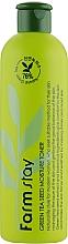 Parfums et Produits cosmétiques Lotion tonique à l'extrait de graines de thé vert - FarmStay Green Tea Seed Moisture Toner