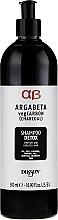 Parfums et Produits cosmétiques Shampooing volumisant - Dikson Argabeta Shampoo Detox
