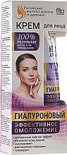Parfums et Produits cosmétiques Crème à l'acide hyaluronique pour visage - FitoKosmetik