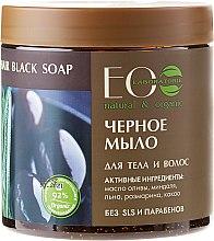 Parfums et Produits cosmétiques Savon noir pour corps et cheveux - ECO Laboratorie Natural & Organic Body & Hair Black Soap