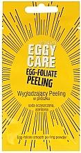 Parfums et Produits cosmétiques Exfoliant pour visage - Marion Eggy Care Egg-Foliate Peeling
