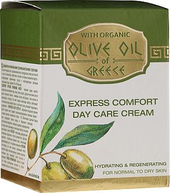 Crème de jour à l'huile d'olive - BioFresh Olive Oil Of Greece Express Comfort Day Care Cream — Photo N3