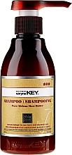 Parfums et Produits cosmétiques Shampooing au beurre de karité - Saryna Key Pure African Shea Shampoo Damage Repair