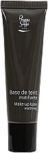 Parfums et Produits cosmétiques Base de teint matifiante - Peggy Sage Matifying Make-up Base