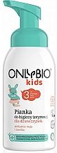 Parfums et Produits cosmétiques Mousse d'hygiène intime pour filles - Only Bio Kids