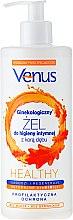 Parfums et Produits cosmétiques Gel d'hygiène intime à l'extrait d'écorce de chêne - Venus Gel