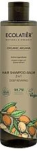 Parfums et Produits cosmétiques Shampooing et après-shampooing à l'huile d'argan bio - Ecolatier Organic Argana Hair-Shampoo Balm