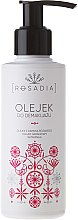 Parfums et Produits cosmétiques Huile démaquillante délicate à l'huile de rose, géranium et vitamine E - Rosadia