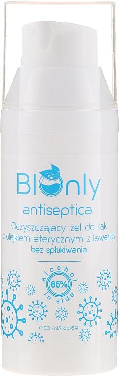 Gel à l'huile essentielle de lavande pour mains - BIOnly Antiseptica Antibacterial Gel — Photo N1