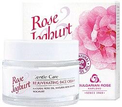 Parfums et Produits cosmétiques Crème à l'huile de rose et yaourt pour visage - Bulgarian Rose Rose & Joghurt Rejuvenating Face Cream